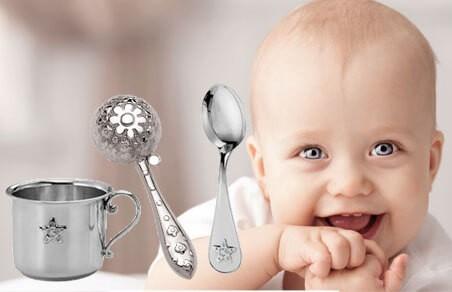 Argint pentru copii